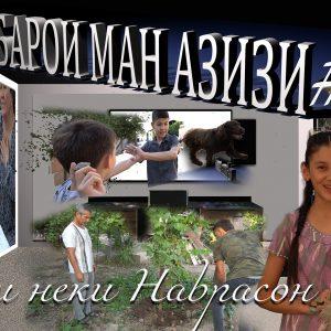 """Projekt Fundacji POCIECHA """"Potrzebuję Ciebie"""" w Tadżykistanie"""